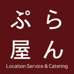 ロケバス旅や市兵衛 〜株式会社らんぷ屋〜
